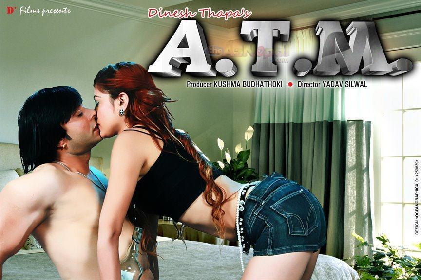 ATM Nepali Movie 3