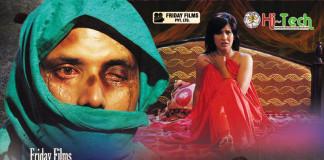 Dhanda Nepali Movie online full