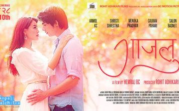 Gajalu Nepali Movie Full Movie Online