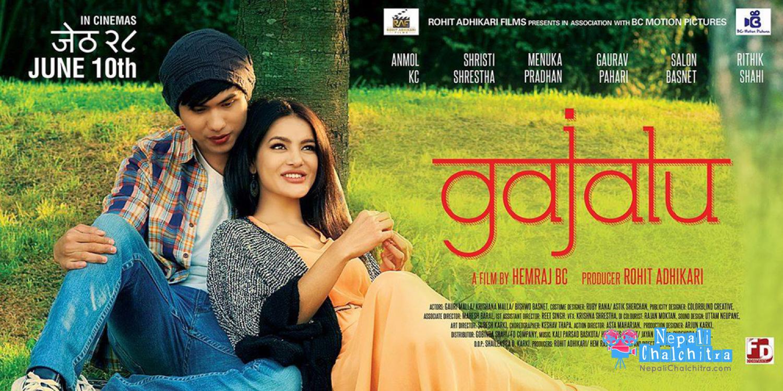 Gajalu Nepali Movie Full details Nepali chalchitra