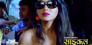 Harshika Shrestha Cycle Nepali Movie