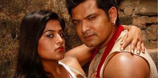 Hawaldar Suntali Nepali Movie image
