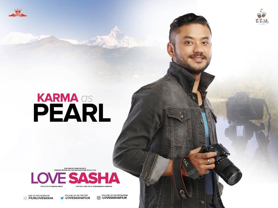 Karma as Pearl in Love Sasha Movie