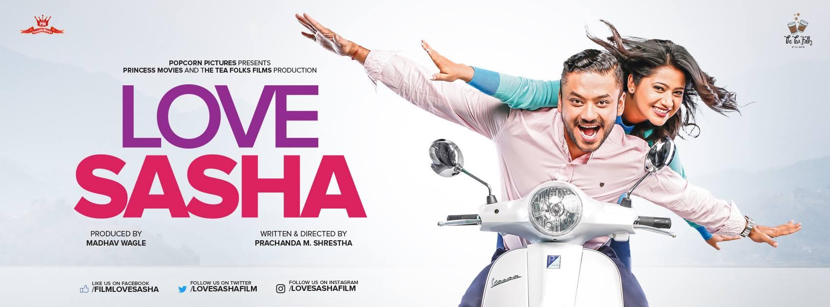 Love Sasha Movie Poster