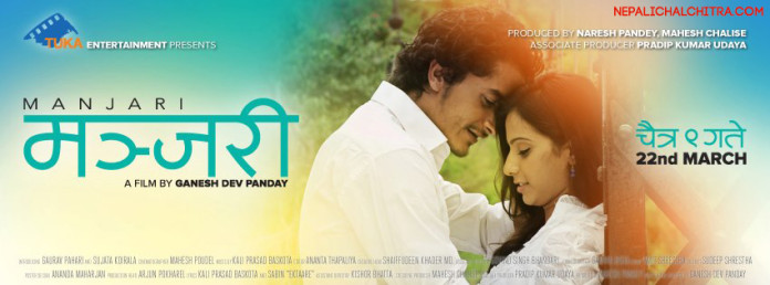 Manjari Nepali Movie Facebook NC