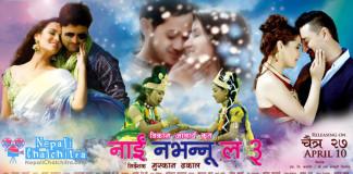 Nai-nabhannu-la-3-Nepali-movie