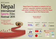 Nepal Internal Film Festival 2015 Poster