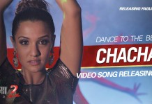 Priyanka Karki Chachari Music News