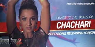 Priyanka Karki Chachari Music News