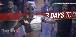 Priyanka Karki Item Song Dance Mission Paisa
