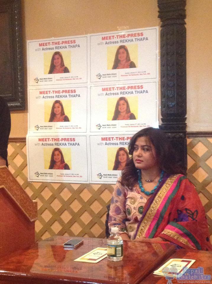 Rekha Thapa is US (America) Nepali Chalchitra 1