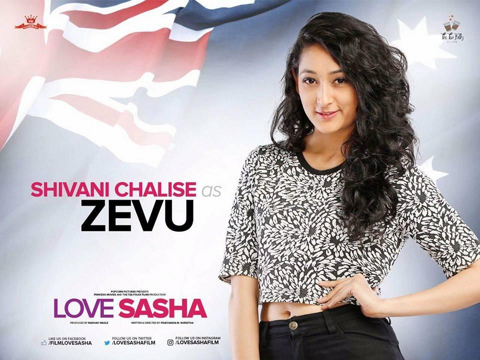 Shivani Chalise as Zevu Love Sasha Movie