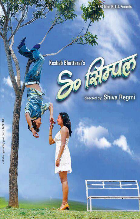 So Simple Nepali Movie Nepali Chalchitra