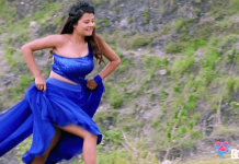 Sushma-Karki-Chalechha-Batas-song