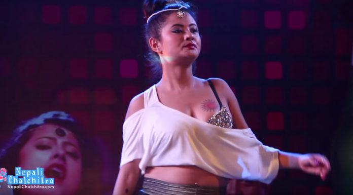 Sushma Karki Udhreko Choli Loot Song Performance